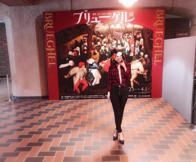 「東京都美術館」05/20(月) 16:36 | まなみの写メ・風俗動画