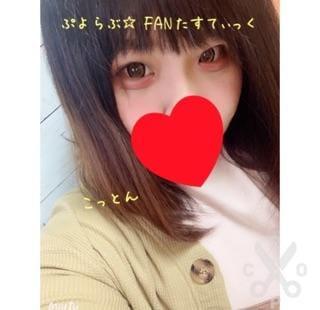 「予約☆ローション風呂」05/20日(月) 16:53 | ことのの写メ・風俗動画