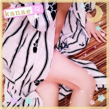 「お誘いがあるような気がしたから(^^♪」05/20日(月) 18:06   冨永叶恵の写メ・風俗動画