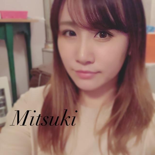 ミツキ「* みつきだよ〜」05/20(月) 18:53   ミツキの写メ・風俗動画
