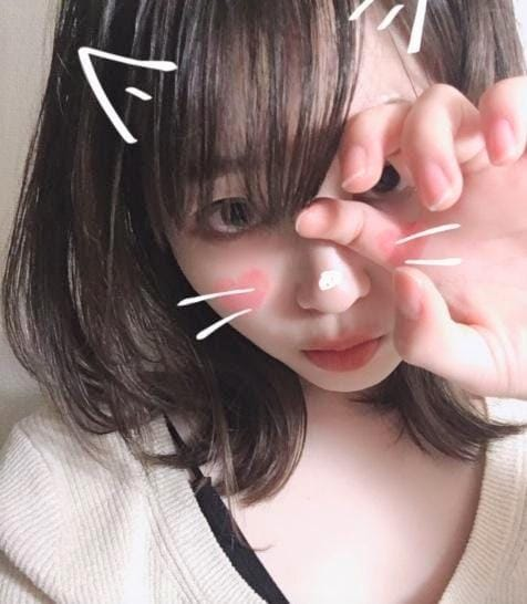 えなちゃん「ガオ!」05/20(月) 21:01 | えなちゃんの写メ・風俗動画