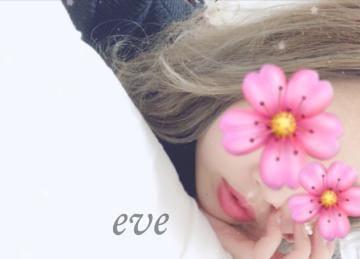 イヴ「[お題]from:右肩上がりさん」05/20(月) 22:10 | イヴの写メ・風俗動画