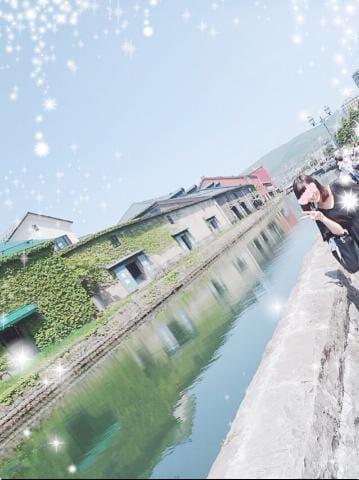 「ただいま!?」05/20(月) 22:20 | 朝日 六花の写メ・風俗動画