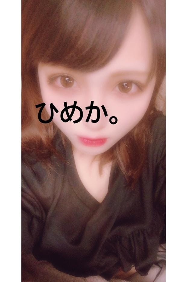 Himeka-姫奏-「やらなきゃいけない事さえやってれば幸せになれるんだよきっと」05/20(月) 23:31   Himeka-姫奏-の写メ・風俗動画