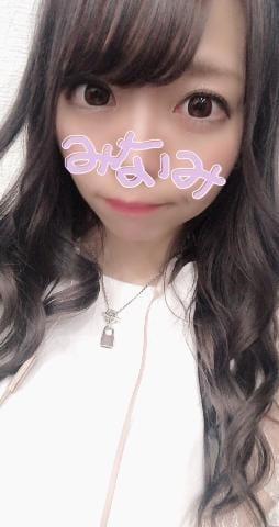 「出勤☆彡」05/20日(月) 23:43 | みなみの写メ・風俗動画