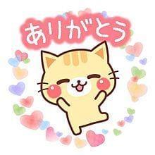 「お礼」05/21(火) 00:32 | るいの写メ・風俗動画