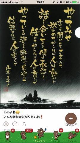 はづき「雨が(*゚0゚*)スッゴッイ!」05/21(火) 00:36 | はづきの写メ・風俗動画