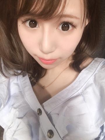 「ありがちょ!ちょ!」05/21日(火) 02:12   えるの写メ・風俗動画