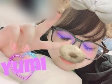 石田ゆみ「おうち」05/21(火) 04:00   石田ゆみの写メ・風俗動画