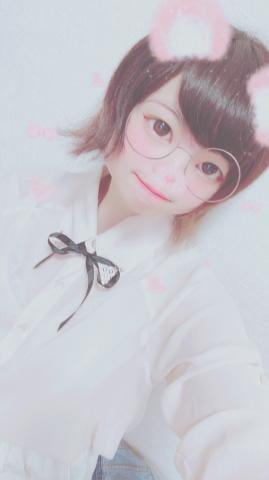 れお「出勤します!!」05/21(火) 04:00 | れおの写メ・風俗動画