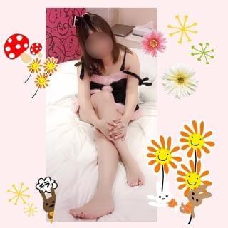 「いってらっしゃい」05/21(火) 07:30 | ほのか★AF無料☆真性ドMの写メ・風俗動画