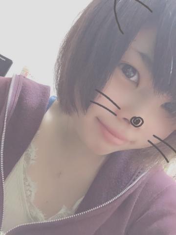 れお「出勤します!!」05/21(火) 07:37 | れおの写メ・風俗動画