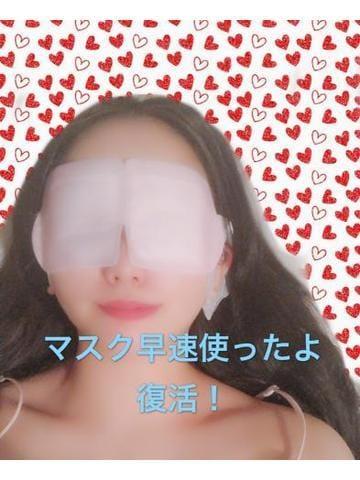 「ご挨拶」05/21(火) 12:28 | 木南 野々花の写メ・風俗動画