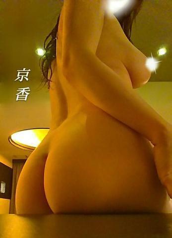 「[お題]from:ゴリゴリさん」05/21(火) 12:56 | きょうか【金妻VIP】の写メ・風俗動画