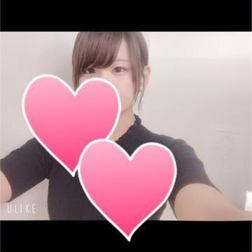 しずか「こんにちわ〜」05/21(火) 14:23   しずかの写メ・風俗動画