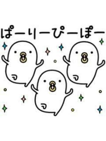 しょう【エロ☆カッコイイ☆彡】「出勤しました★」05/21(火) 15:06 | しょう【エロ☆カッコイイ☆彡】の写メ・風俗動画