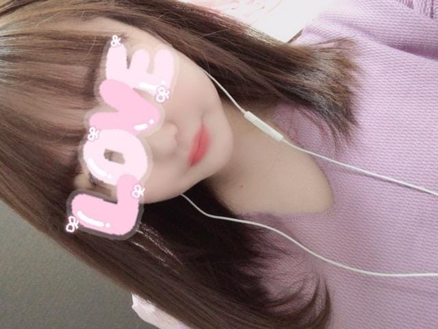 Haruhi ハルヒ「出勤♡」05/21(火) 17:07   Haruhi ハルヒの写メ・風俗動画