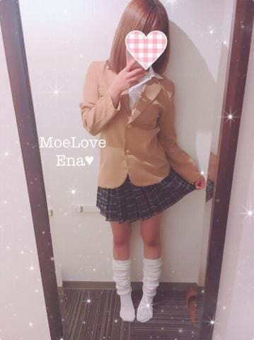 「向かってる♪」05/21(火) 17:22 | えな☆激カワ美女の写メ・風俗動画