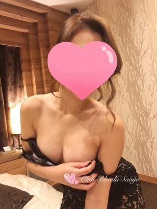 「♡」05/21日(火) 19:21 | 安藤 さあやの写メ・風俗動画