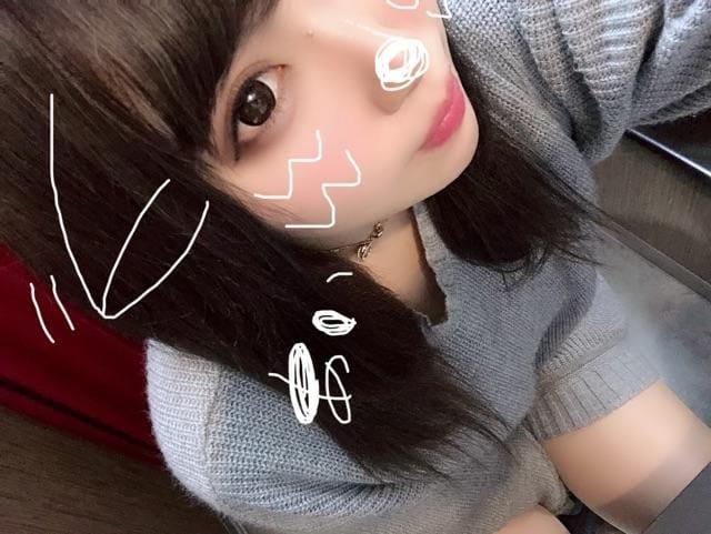 「むかし」05/21日(火) 19:41 | 藍(あい)の写メ・風俗動画