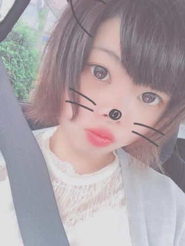 れお「[お題]from:りすさん」05/21(火) 21:24   れおの写メ・風俗動画
