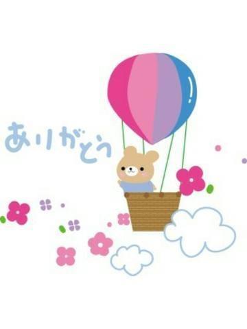 しょう【エロ☆カッコイイ☆彡】「ありがとう\(^o^)/」05/21(火) 22:04 | しょう【エロ☆カッコイイ☆彡】の写メ・風俗動画
