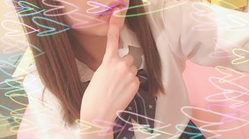 かんな「かんな?.*?」05/21(火) 23:01   かんなの写メ・風俗動画