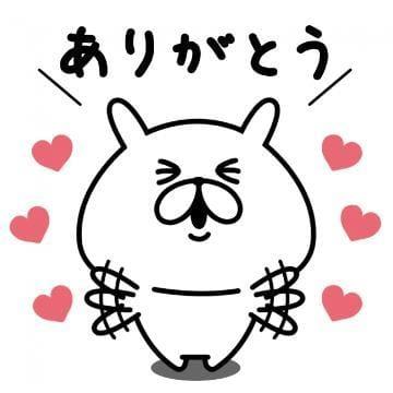 「2019/05/21」05/22(水) 00:36 | かれん☆E感度の素人アイドル☆の写メ・風俗動画