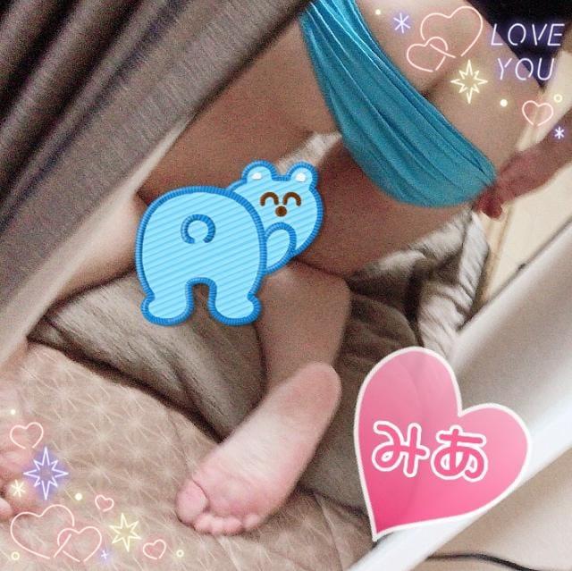 「おしり(´ฅ•ω•ฅ`)♡」05/22(水) 01:01 | みあ♪完全未経験美少女の写メ・風俗動画