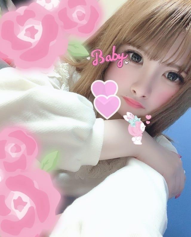 「今日も嬉しすぎた1日♡」05/22(水) 05:59   九条 みいの写メ・風俗動画