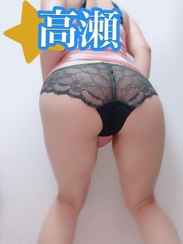 「カレーライス」05/22日(水) 16:41 | 高瀬の写メ・風俗動画