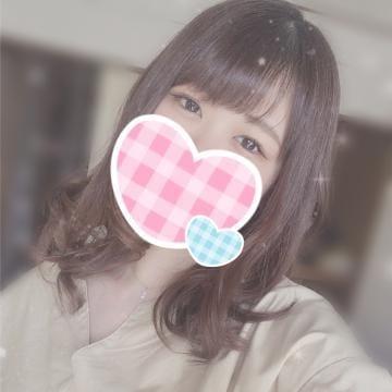 「しゅっきんしました?」05/22(水) 18:15 | ふみの写メ・風俗動画