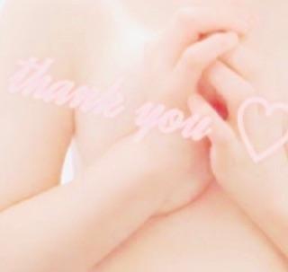 「ありがとうござました」05/22(水) 23:40 | すずの写メ・風俗動画