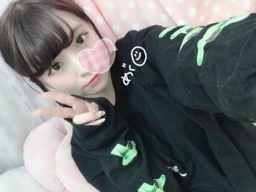 「本日!」05/23日(木) 07:00 | めぐの写メ・風俗動画