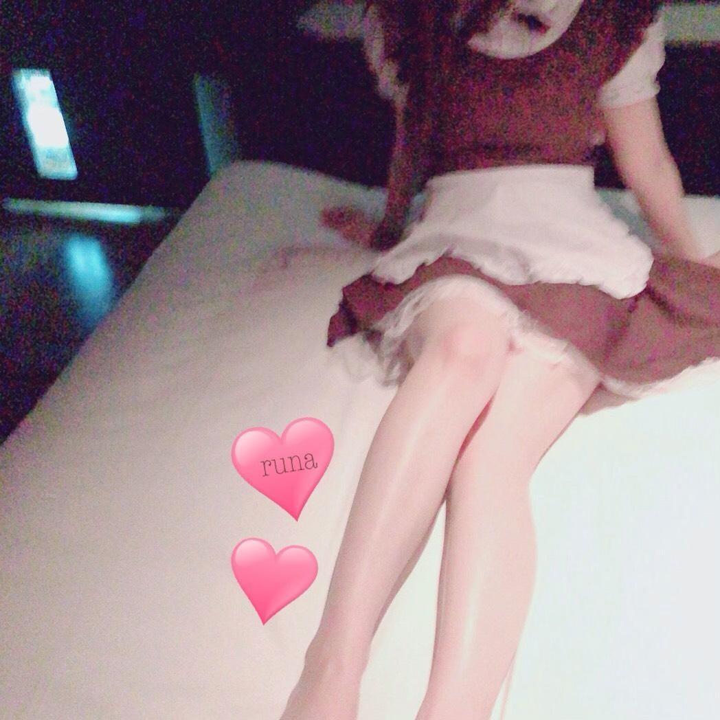 「ありがとう⸜(*ˊᵕˋ*)⸝♡」05/23(木) 10:07 | るな♪未経験超S級美女の写メ・風俗動画