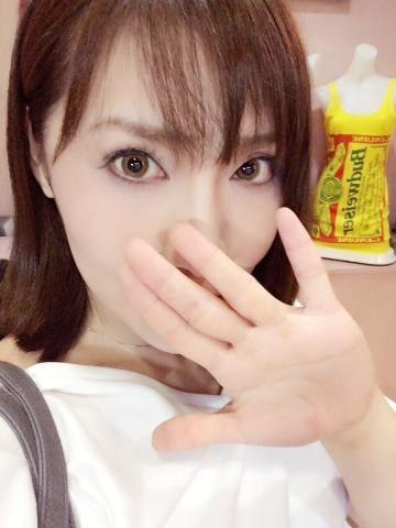 「しゅっきん!」05/23日(木) 17:54 | 雪乃-ゆきのの写メ・風俗動画
