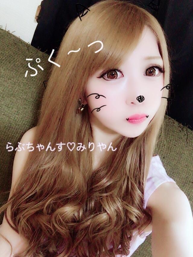 「私の大好きなひと」05/23(木) 19:00 | みりや☆NO1娘☆の写メ・風俗動画