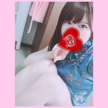 「★チャイチャイチャイニーズ★」05/23日(木) 19:32 | 愛乃の写メ・風俗動画