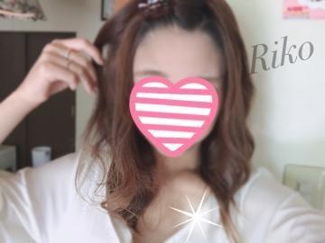 「初GIF??」05/23日(木) 19:37 | りこの写メ・風俗動画