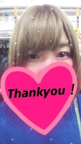 「受付終了いたしました!」05/23日(木) 19:48 | まほの写メ・風俗動画