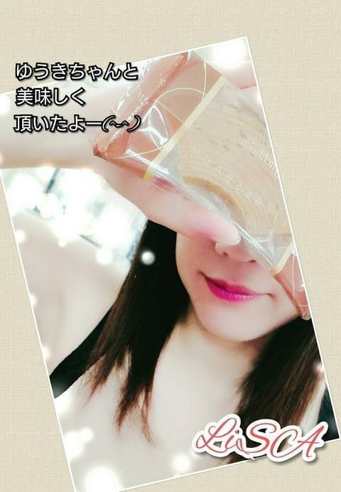 りさ「こんばんは(*´ω`*)」05/23(木) 23:52 | りさの写メ・風俗動画