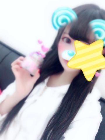 「ありがとう」05/24(金) 02:20 | りまの写メ・風俗動画