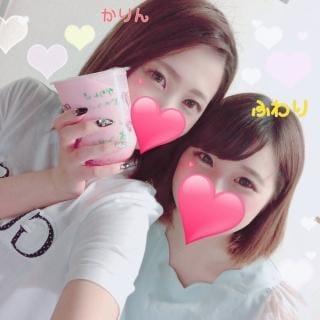 「ふわりちゃん♡」05/24日(金) 02:24 | かりんの写メ・風俗動画