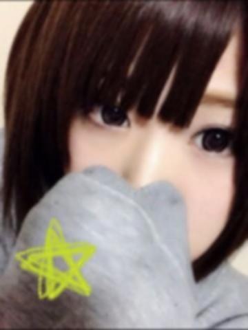 「Aさんありがとー♪」05/24(金) 06:24 | はづきの写メ・風俗動画