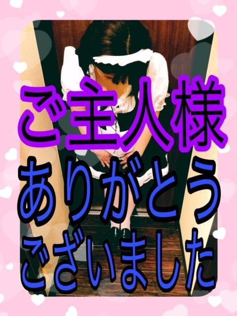 「木曜日のお礼」05/24(金) 11:32 | あんの写メ・風俗動画