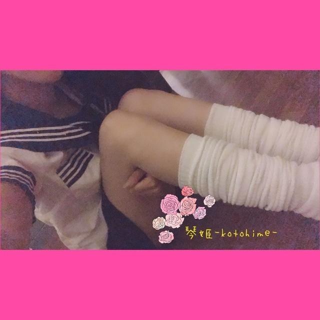 琴姫♡本日22時〜 05-24 12:01 | Kotohime-琴姫-の写メ・風俗動画