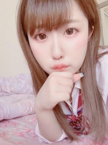 「おはよっ?」05/24(金) 12:06 | あいりの写メ・風俗動画