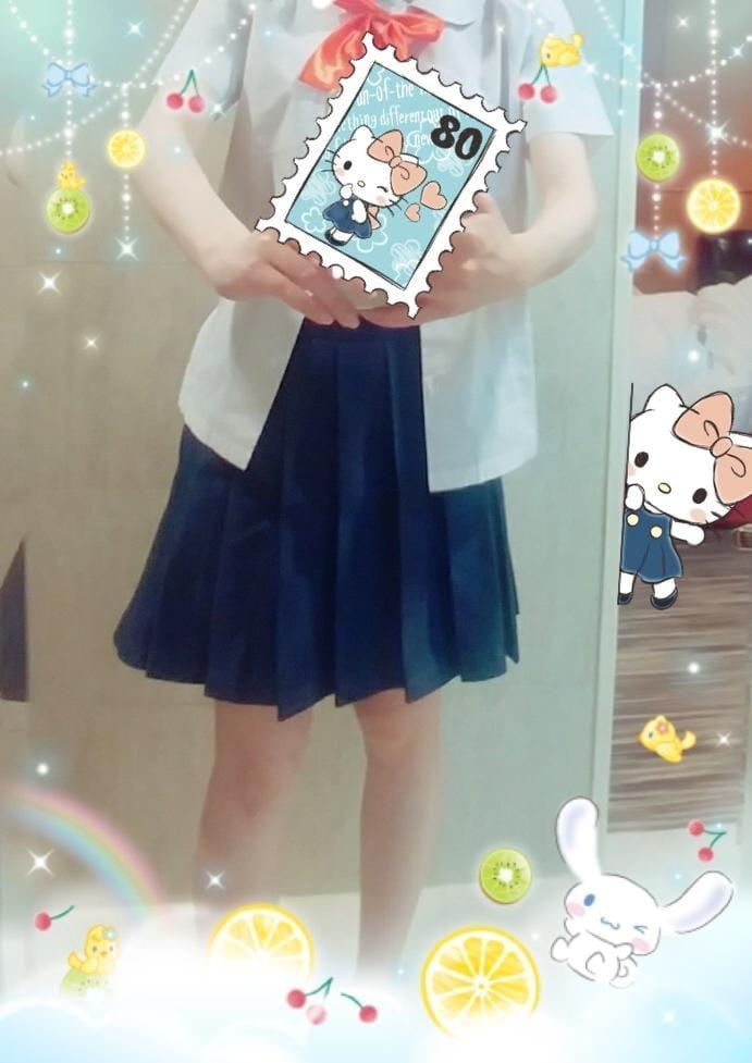 SSちゃん「やっほ~~☆」05/24(金) 14:52 | SSちゃんの写メ・風俗動画
