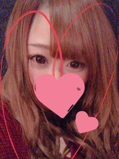 「今週の出勤予定」05/24(金) 16:01   りほ(現役学生)の写メ・風俗動画