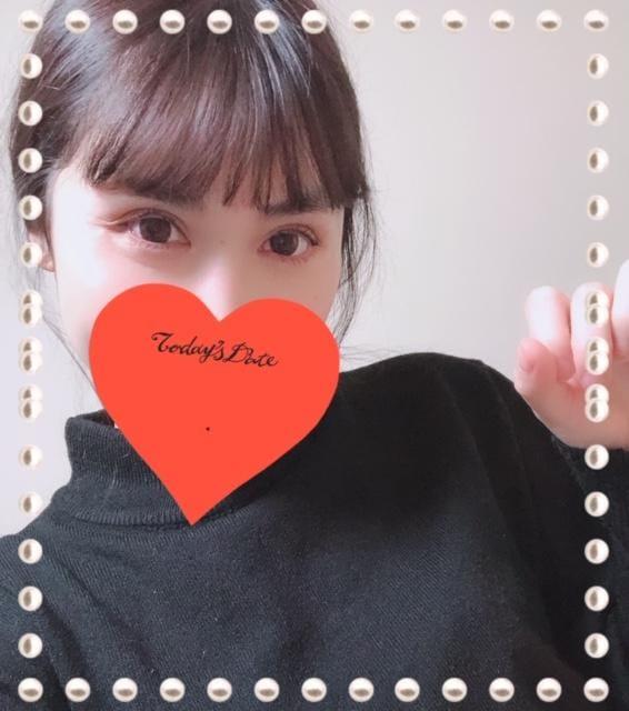 はるか「ありがと♡」05/24(金) 16:01 | はるかの写メ・風俗動画